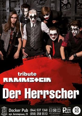 Der Herrscher. Tribute Rammstein