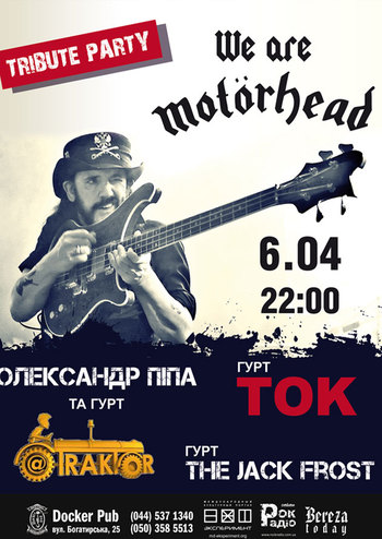 Tribute Motorhead The Jack Frost, Олександр Піпа, @Трактор, ТОК