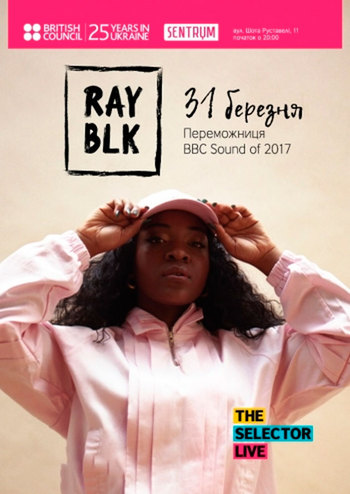 Selector Live: Ray BLK
