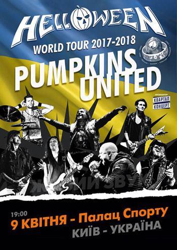 Helloween. Pumpkins United Tour